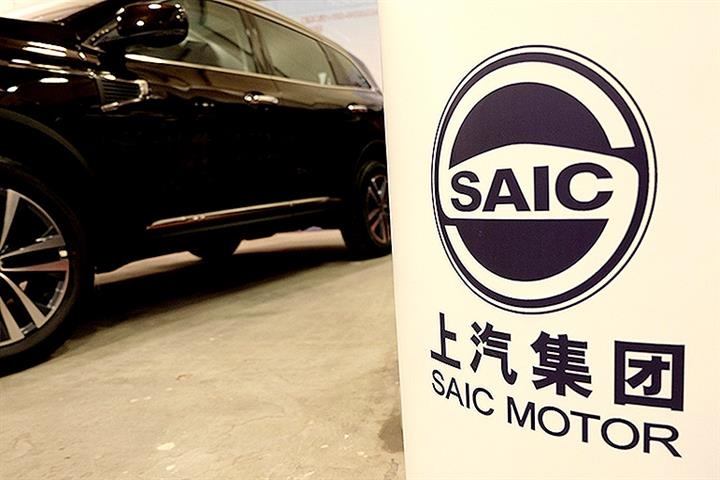 China Baowu, SAIC Motor to Cooperate on Hydrogen Energy