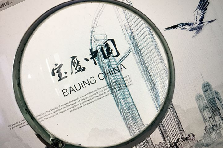 China's Bauing to Sell Majority Stake in Dwindling Indonesian Interior Design JV