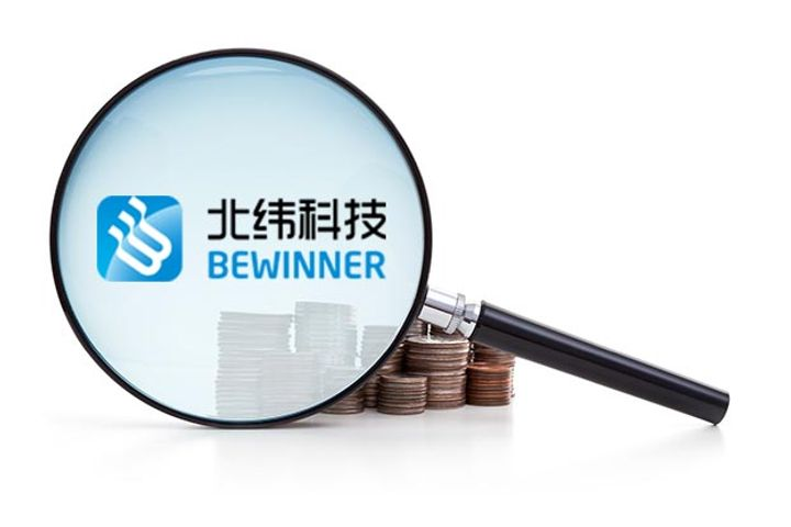 China's Bewinner Gets UK Playdemic's Game Golf Clash License Contract in China