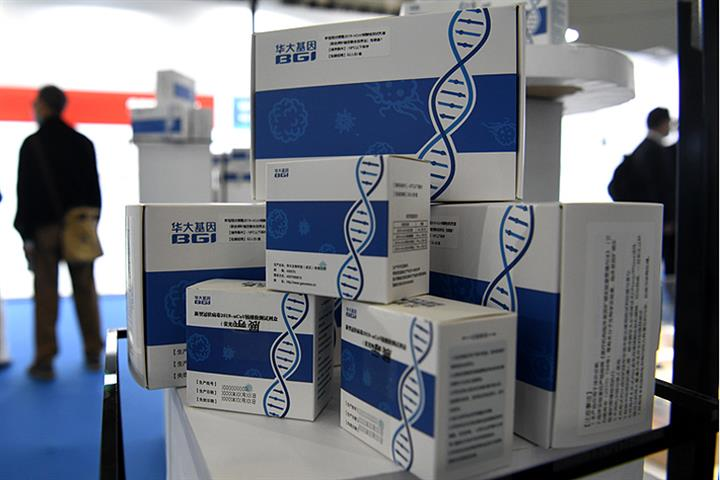 China's BGI Genomics Debuts One-Hour Testing Kit for the New Covid Variant Found in UK