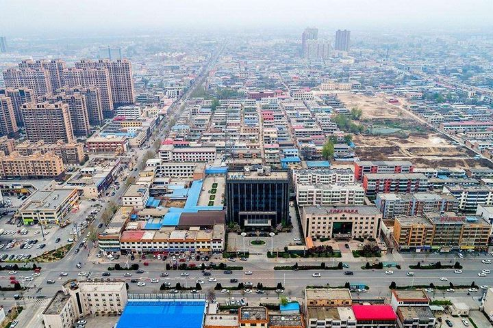 China's Big Four Tech Firms Among First 48 Companies to Set Up Shop in Xiong'an New Area