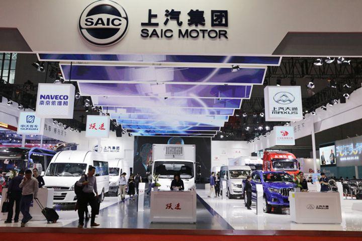 China's Biggest Carmaker Denies Holding Talks With VW on Adjusting JV Ownership Ratio