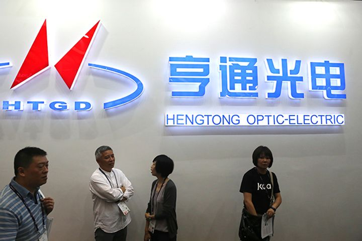 China's Biggest Optic Cable Firm Sets Up USD15.8 Million JV to Develop 5G Chips