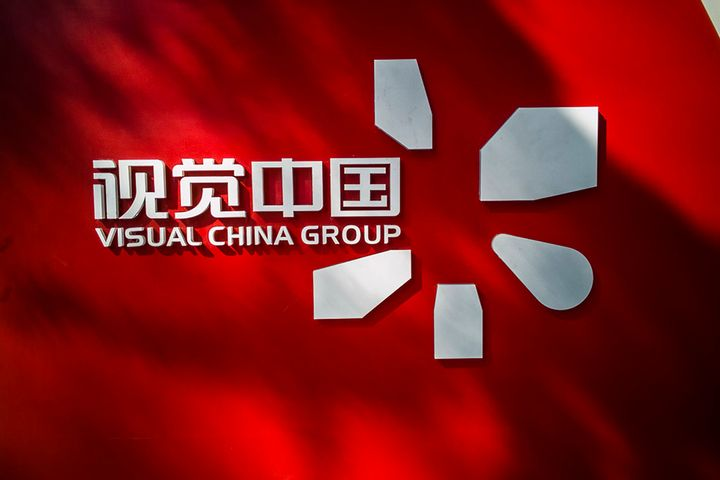 China's Biggest Photo Website VSG Is Forced to Halt Services Again