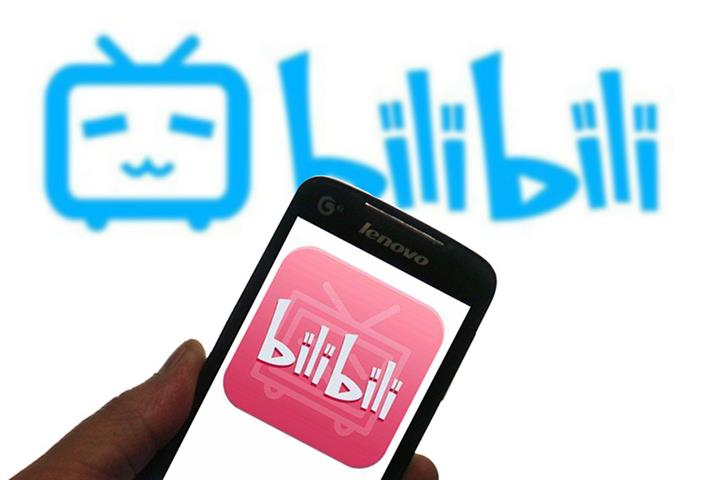 China's Bilibili Leaps in After-Hours Trading on Record Third-Quarter Revenue
