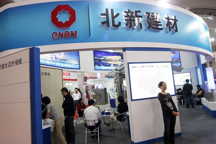 China's BNBM Pays USD248 Million to End Decade-Long Dispute With US Gypsum Board