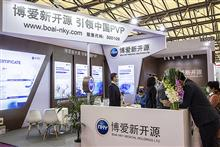 China's Boai NKY Soars on Deal With UK's Abcam to Supply Customized Reagents