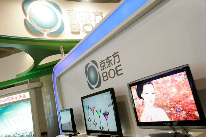 China's BOE Surpasses LG to Become World's Leading Large-Sized LCD Display Maker
