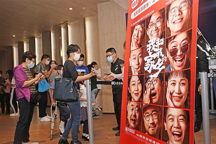China's Box Office Tops World for First Time as Revenue Hits USD1.9 Billion