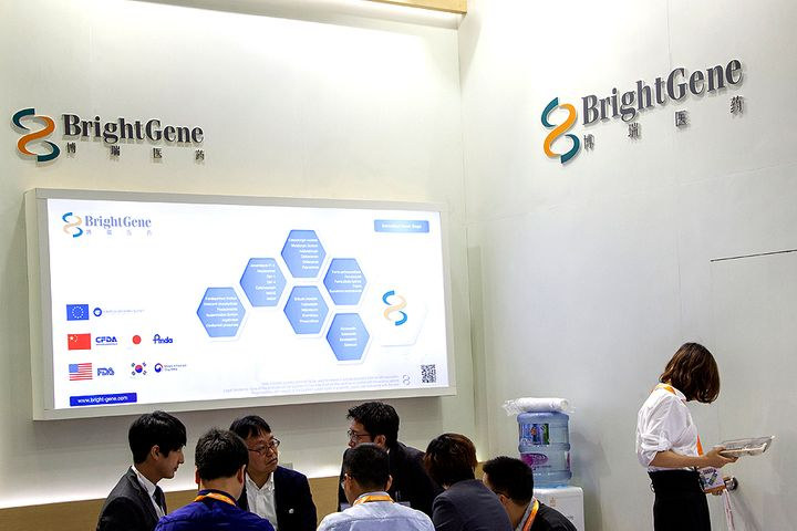China's BrightGene Replicates Remdesivir Antiviral API, Shares Hit the Ceiling