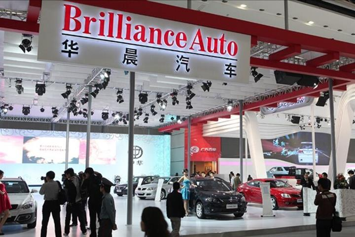 China's Brilliance Auto's Defaults Mount to USD987 Million