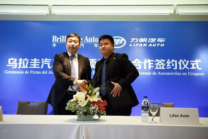 China's Brilliance Auto to Use Uruguay Plant to Sidestep South American Tariffs