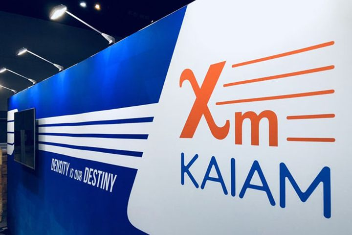 China's Broadex to Buy Kaiam's Chip Assets to Foray Into British Data Center Sector