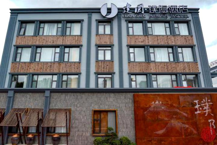 China's BTG Homeinns to Open 100 Upscale Hotels in Five Years