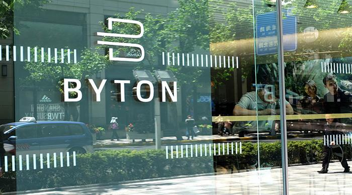 China's Byton Denies Plant Shutdown But Admits Times Are Rough
