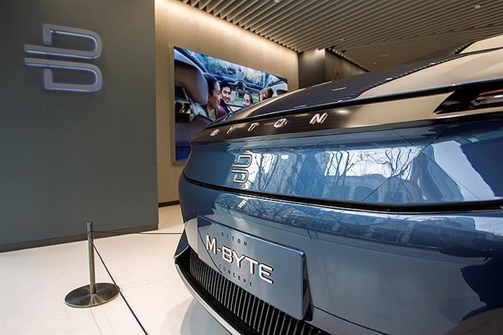 China's Byton Is Said to Delay Car Production Till June Amid Cash Crunch