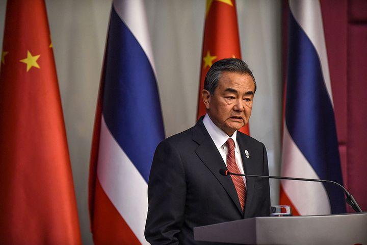 China Calls On ASEAN+3 Unity as Japan-S. Korea Rift Deepens