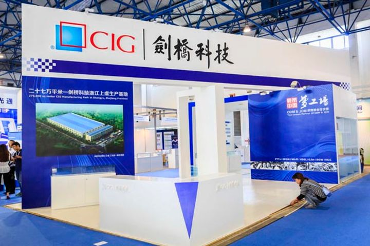 China's Cambridge Industries to Harness Oclaro Japan's Factory to Make 5G Modules