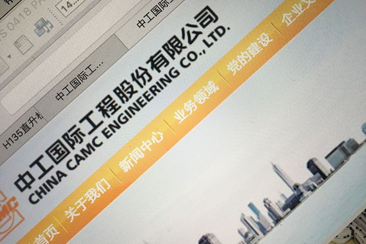 China CAMC Engineering Wins Bid to Build a USD158.3 Million Complex in Macedonia