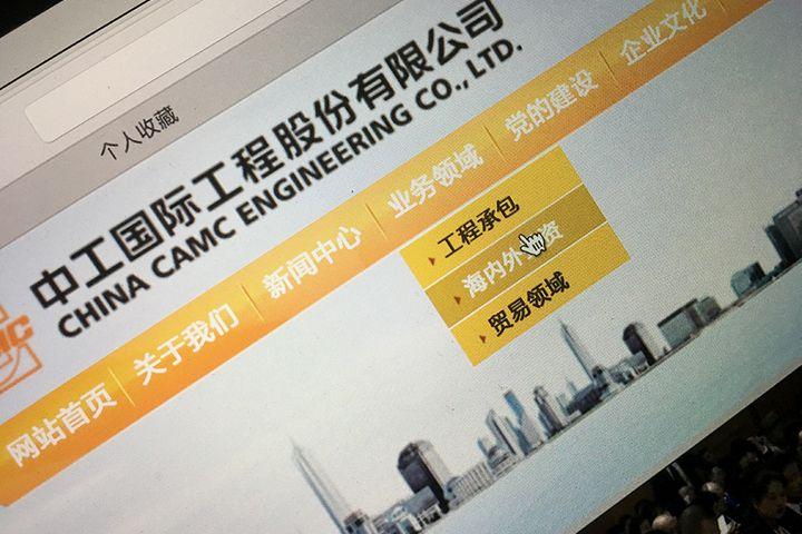 China CAMC Engineering Wins USD66.4 Million Bid to Help Bangladesh Purify Dhaka Water