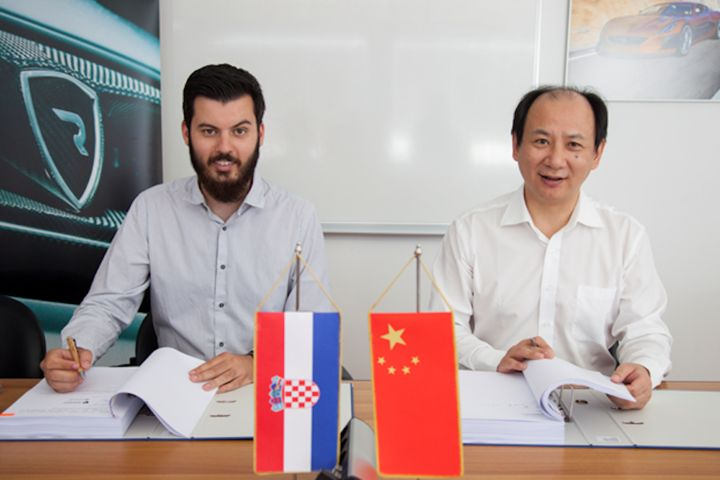 China's Camel Group Inks USD35.8 Million Investment Agreement With Croatian Auto Firm