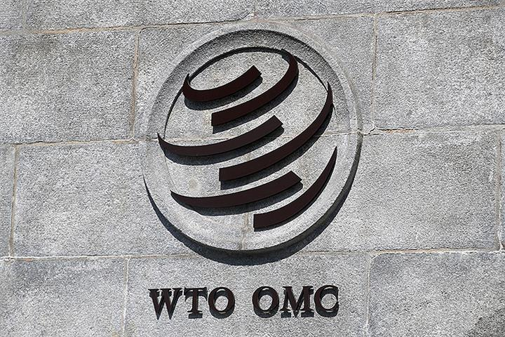 China Can Be a Major Force in WTO Reform, Saudi Arabia's DG Candidate Says