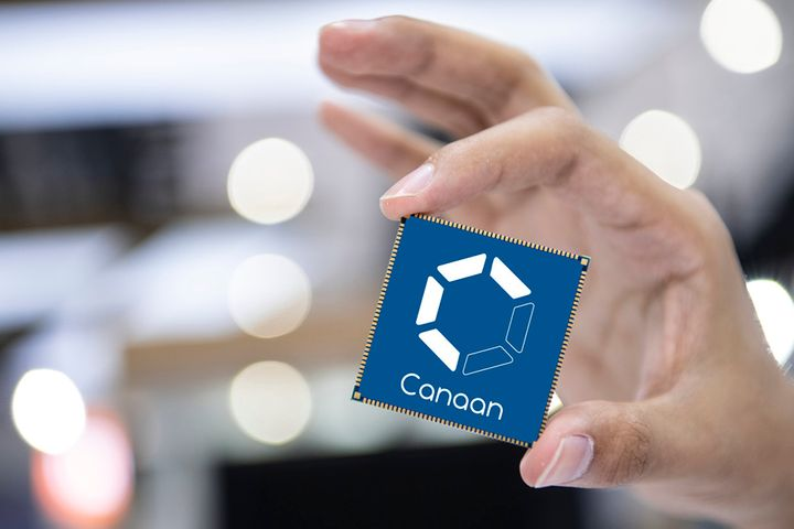 China's Canaan to Release Its Second AI Chip This Year