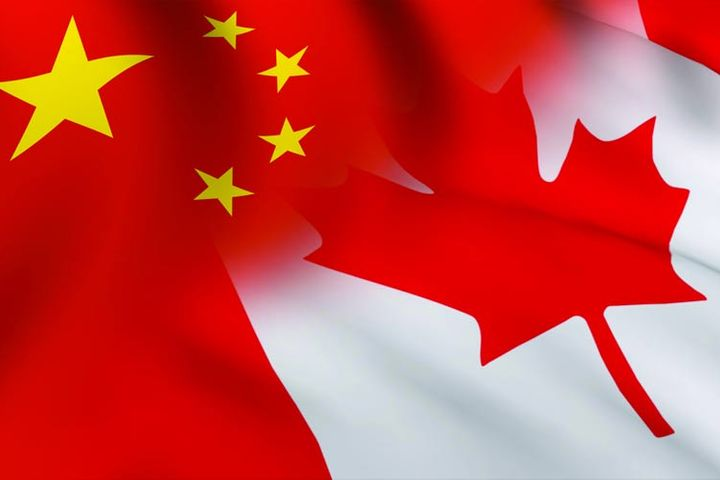 China, Canada Make Progress on Signing Free Trade Agreement