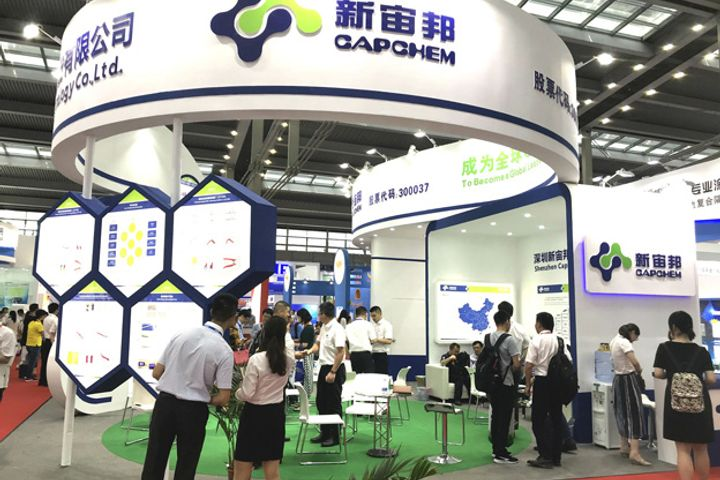 China's Capchem Eyes to Build Battery Raw Material Plant in Hunan to Boost Profits