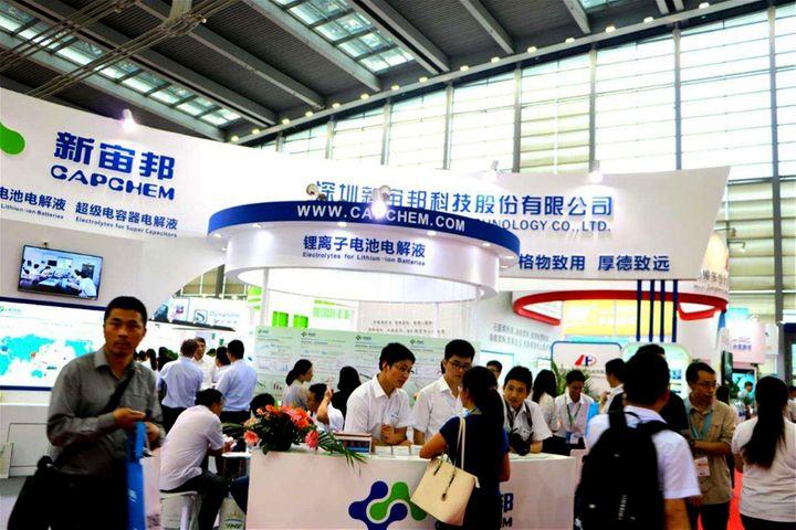 China's Capchem Technology Buys BASF's Electrolyte Assets for USD1.2 Million