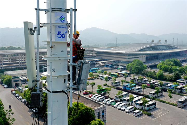China's Carriers to Invest USD189 Billion in 5G Networks Over Five Years, Trade Body Says