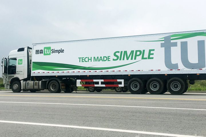 China's CDH Investments Takes Part in US Autopilot Truck Startup TuSimple's USD215 Million D Round