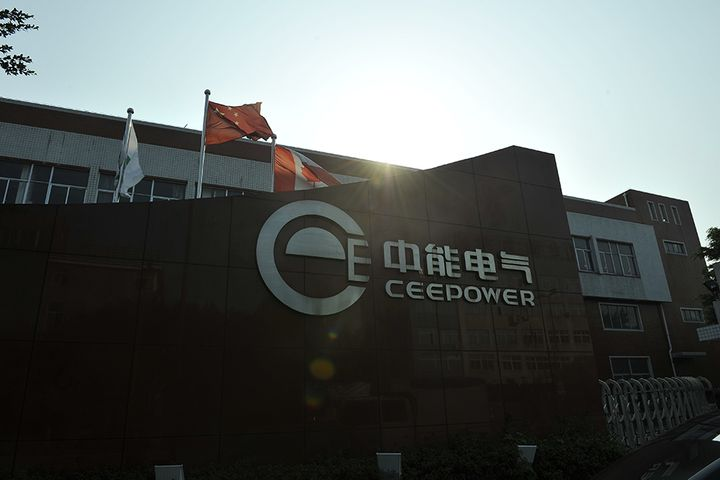 China's Ceepower Punts Dud Brazil Power Grid Project for USD17.1 Million