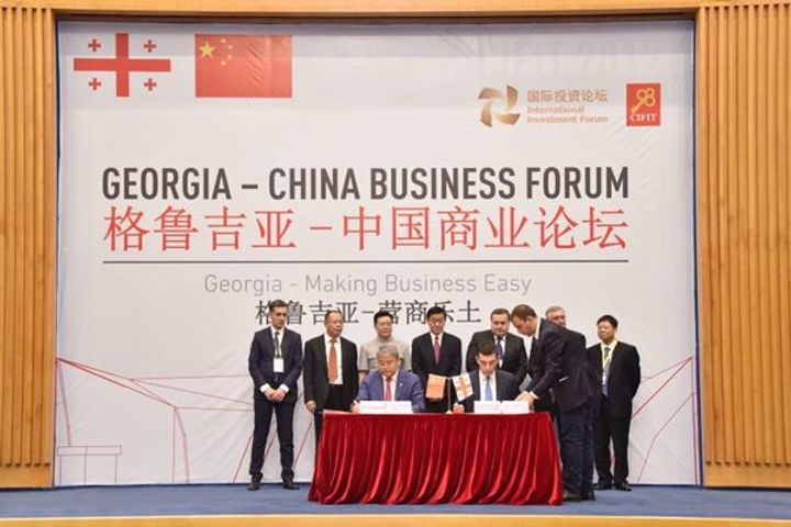 China CEFC Energy, Georgian Government Pen Deals Over Poti Free Industrial Zone