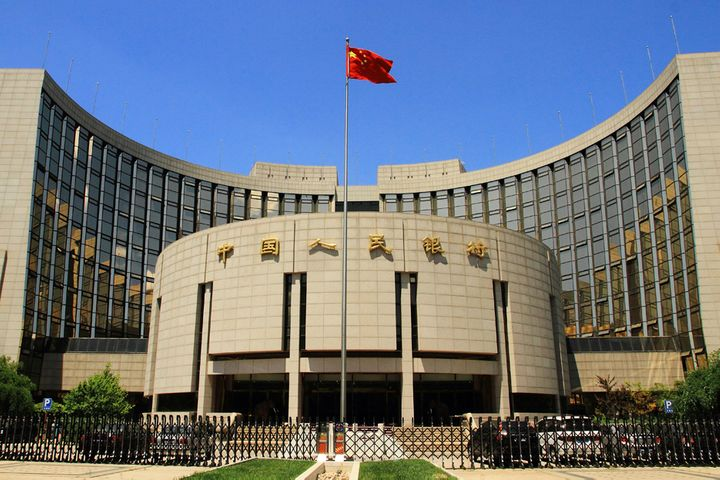 China's Central Bank Drains USD100 Billion From Market