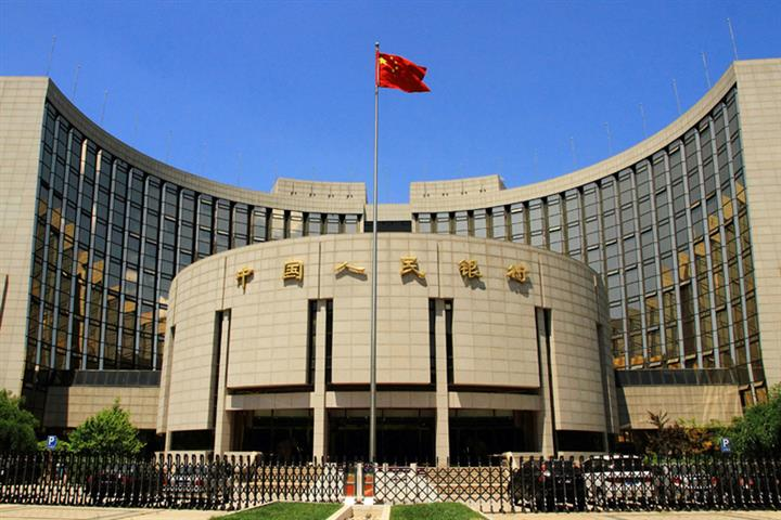 China's Central Bank Drains USD40.3 Billion From Financial System After Lunar New Year