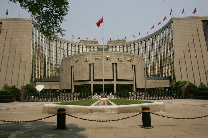 China's Central Bank Reiterates Prudent, Neutral Monetary Policy