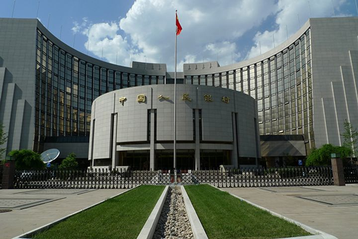 China's Central Bank Should Employ Macro-Prudential Policies to Prevent Asset Prices Posing Financial Risks, Says Vice Governor of PBOC