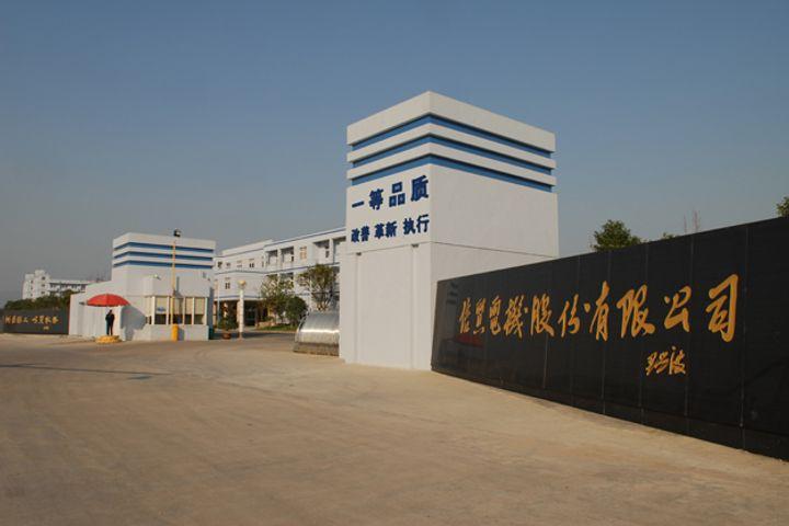 China's Changying Xinzhi to Launch New Combat Drone at Zhuhai Airshow