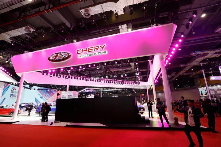 Chery New Energy Auto Sees New Shanghai Board as Chance to IPO