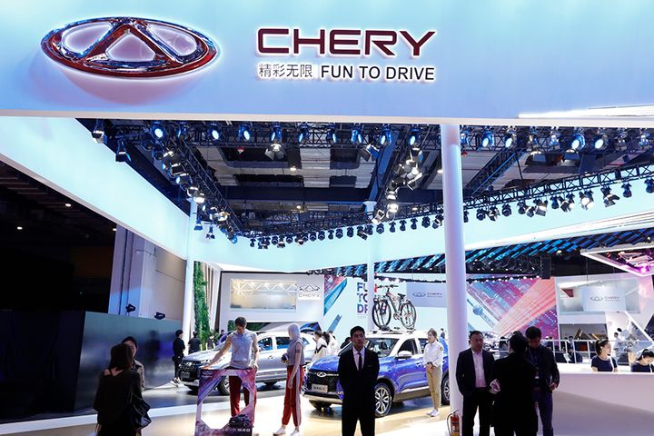 China's Chery Seeks Majority Stake Buyer, Hoping to Raise USD2 Billion to Pare Debt