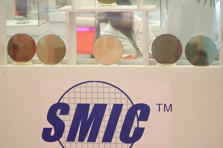 China Chipmaker SMIC Expands New Wafer Output on 4th-Quarter Earnings