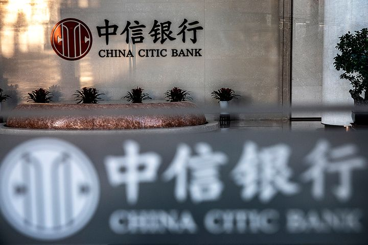 China Citic Bank Targets 10% Growth This Year After Profit Boost Hits Six-Year High