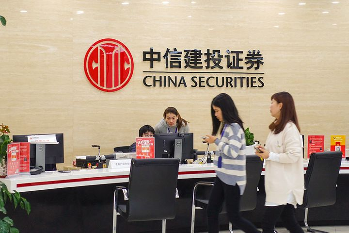 CSC Financial Slides After Citic Securities Reveals Plan to Sell USD1.6 Billion Stake
