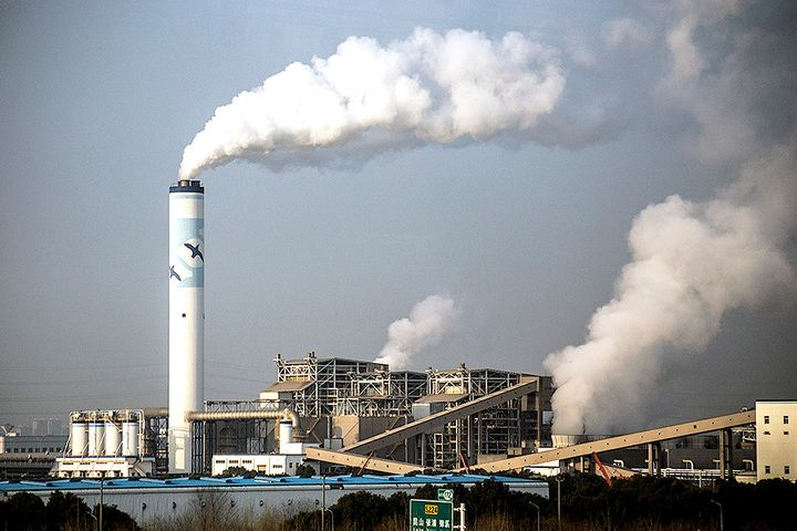 China's CO2 Emissions Fell 4% Last Year, Bringing Decline to Nearly 46% Since 2005