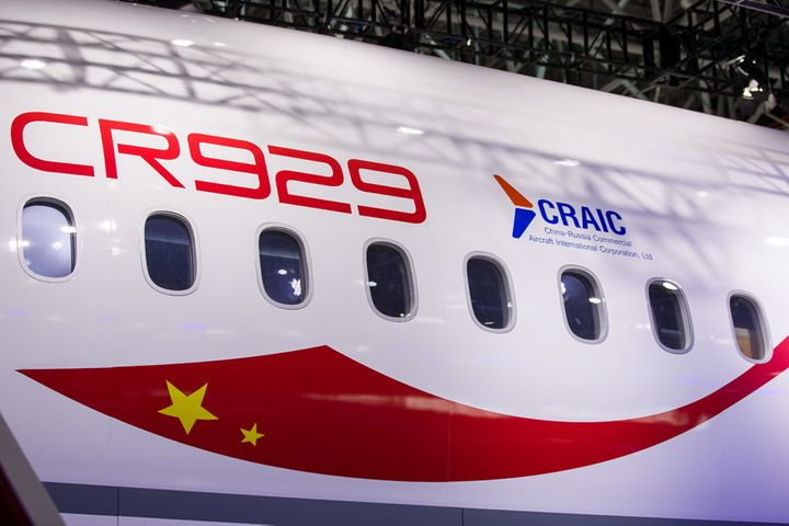 China's COMAC Wants to Start Making Plane Co-Developed With Russia in 2021