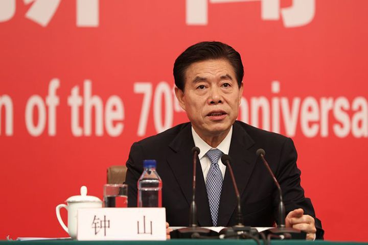 China's Commerce Minister Weighs In on Consumption, Foreign Trade, FDI