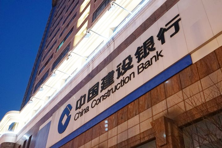 China Construction Bank, CYPA to Unveil New Rental Housing Business Model