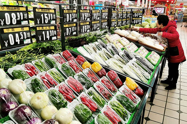 China's Consumer Price Index Hit Eight-Year High in November on Food Prices