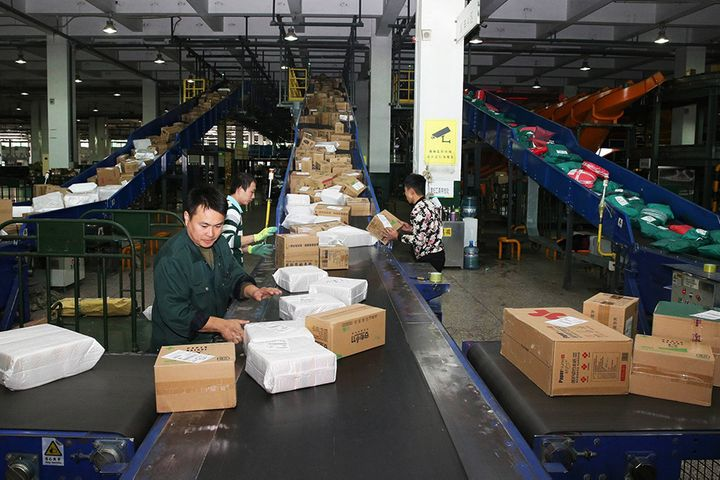 China Contributed Over 50% of Global Parcel Delivery Growth in 2018, State Post Bureau Says